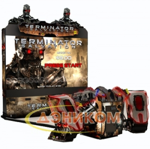 Terminator Salvation Super  / SDX 100""