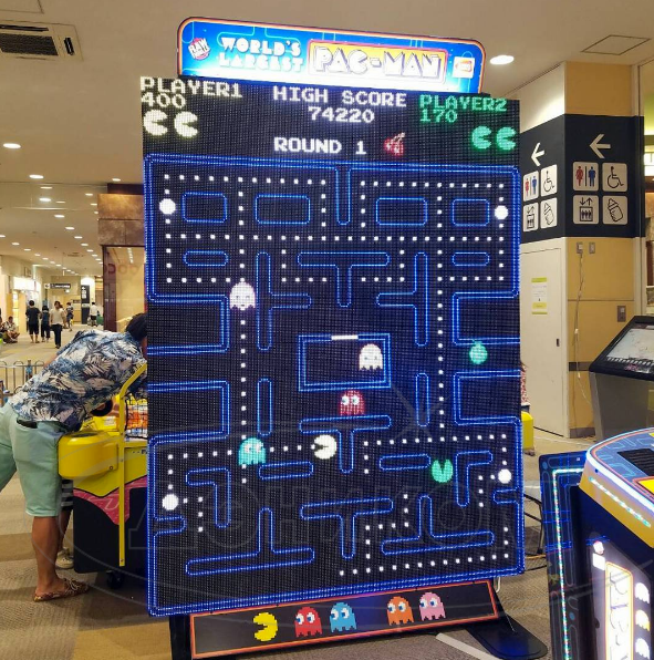 World's Largest PacMan