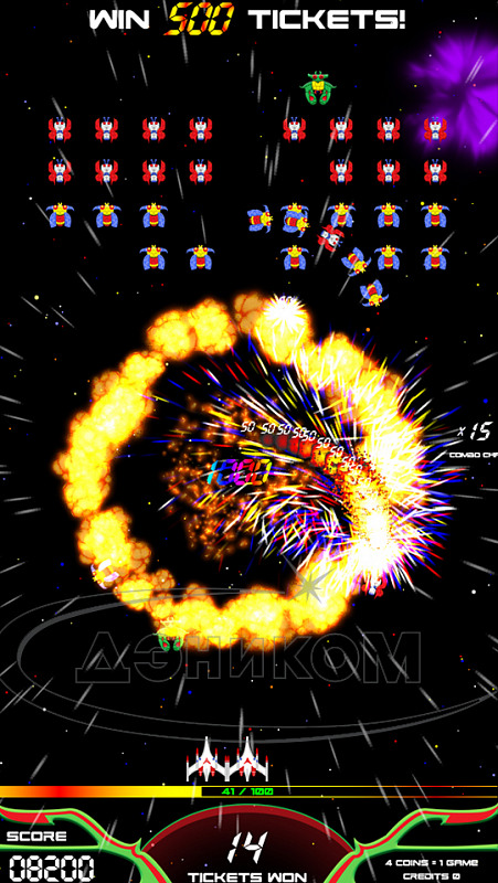 Galaga Assault